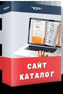 Сайт-каталог