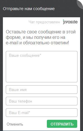 offline_form