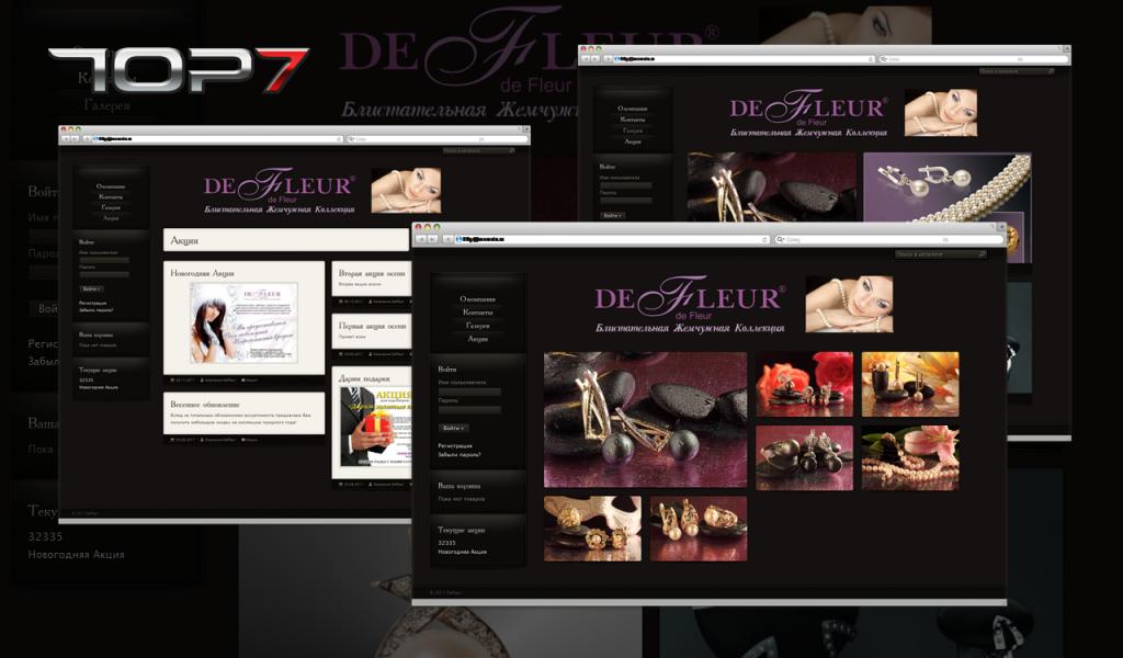 Разработка сайта ювелирного салона
