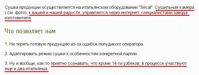 lesopilka_2